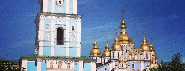 Михайловский Златоверхий монастырь is one of Киев.