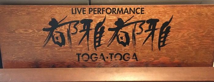 ライブハウス都雅都雅 is one of ライブハウス.