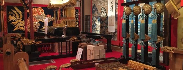 八幡山保存会 is one of Sanpo in Gion Matsuri.