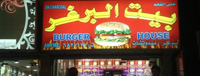Burger House is one of Burgerholic.
