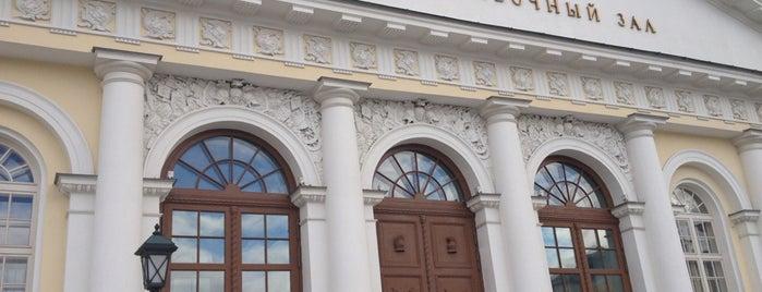 ЦВЗ «Манеж» is one of культУРА.
