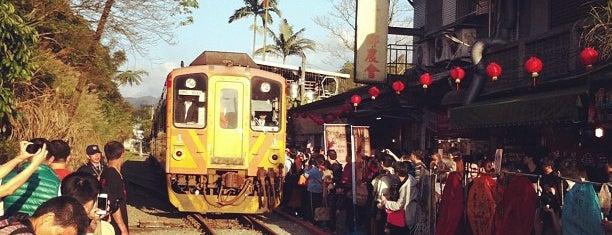 臺鐵平溪車站 TRA Pingxi Station is one of Taipei.