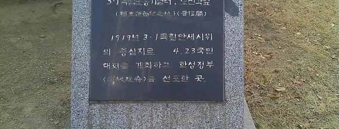 普信閣 (ポシンガク) is one of Seoul #4sqCities.