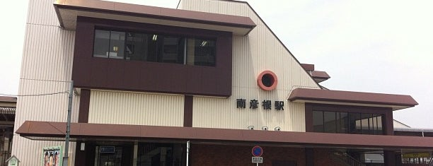 Minami-Hikone Station is one of アーバンネットワーク 2.