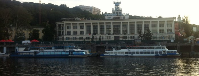 River Port is one of Київ Квест.