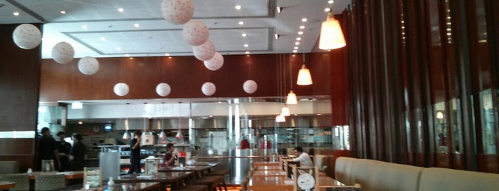 The Noodle House is one of Doha's Restaurants.