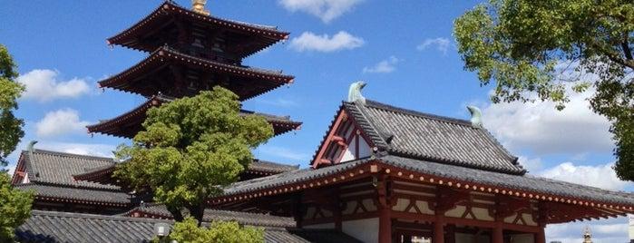 Shitenno-ji Temple is one of Osaka.