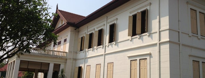 Chiang Mai City Arts & Cultural Centre is one of Chaing Mai (เชียงใหม่).