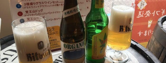 メツゲライ イノウエ is one of 行きたい(飲食店).