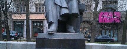 Хохловская площадь is one of Eventually.