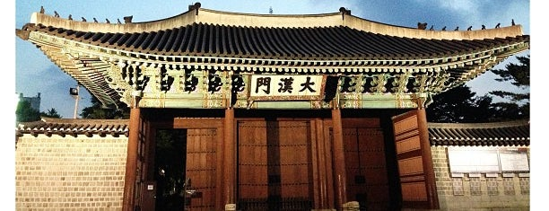 Deoksugung is one of Seoul: Walking Tourist Hitlist.
