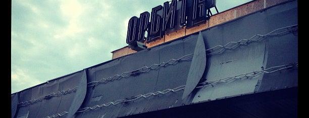 Кинотеатр «Орбита» is one of Сохраненные.
