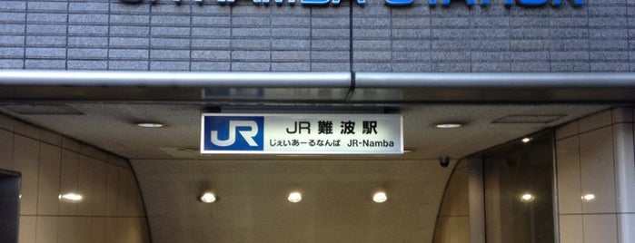 JR-Namba Station is one of 近畿.