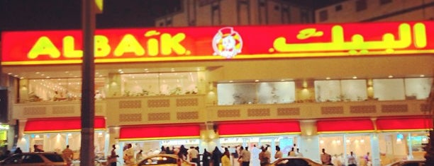 ALBAIK is one of Feed up.