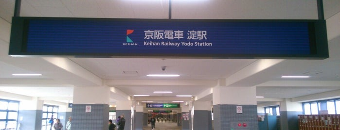 Yodo Station (KH27) is one of 京阪.