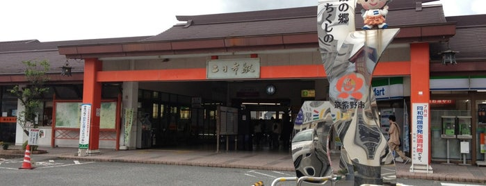 Futsukaichi Station is one of JR.