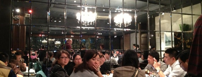 Guyi Hunan Restaurant is one of Shanghai list of to-dos.