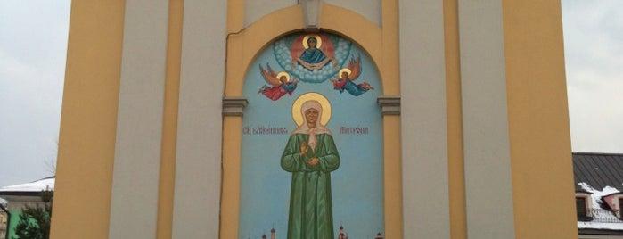 Покровский ставропигиальный женский монастырь is one of Moskova.