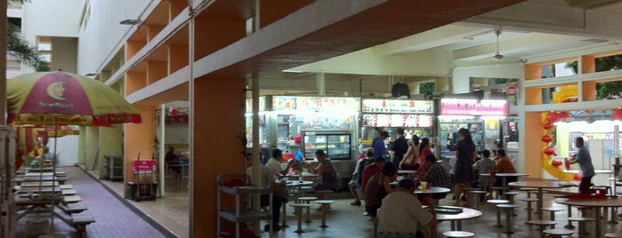 Bukit Merah Central Food Centre is one of Awesome Food Places All Over.