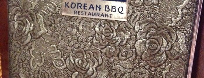 Gaia Korean Restaurant is one of Singapore.