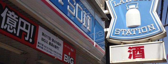 ローソン 向ヶ丘遊園店 is one of コンビニ.