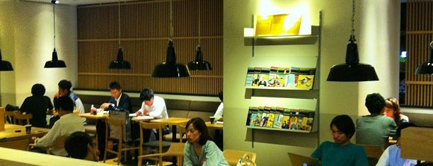 The Monocle Cafe is one of Japan - Tokyo.