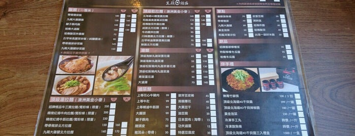 黑殿飯店 (黑店排骨飯) is one of Favorite Restaurants in Taiwan.