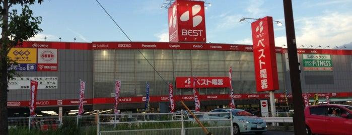 ベスト電器 小倉南店 is one of ビックカメラ BIC CAMERA.
