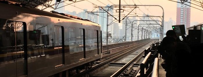 Baoshan Rd. Metro Stn. is one of Metro Shanghai.