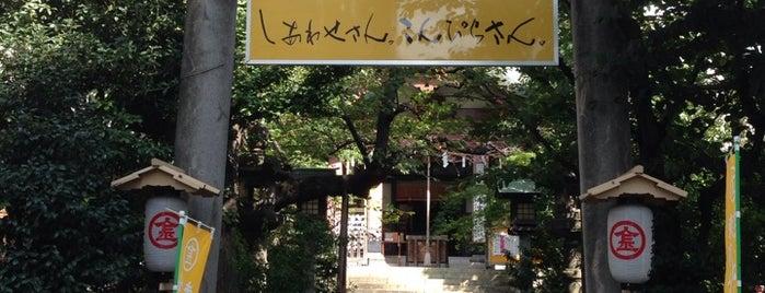 讃岐金刀比羅宮 東京分社 is one of 東京散策♪.