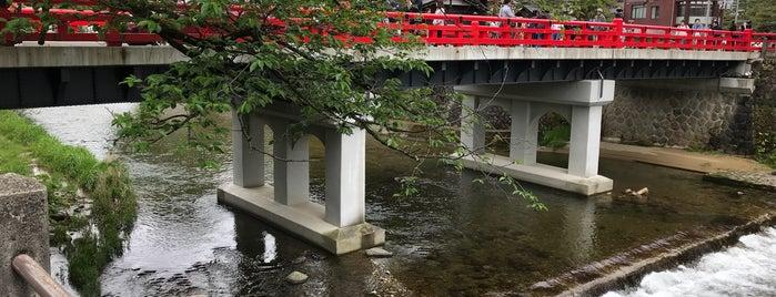 中橋 is one of 高山.