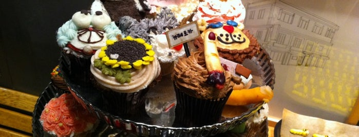 MONSTER CUPCAKES is one of DESSERT.