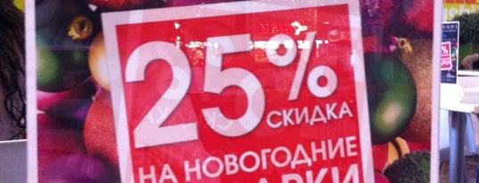 МЕГА Белая Дача is one of TOP-100: Торговые центры Москвы.