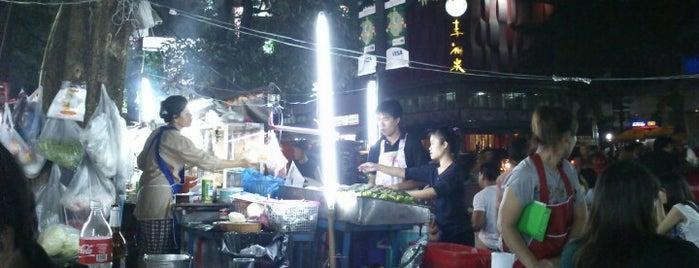 ราชประสงค์ ส้มตำ ปลาเผา is one of Bangkok.