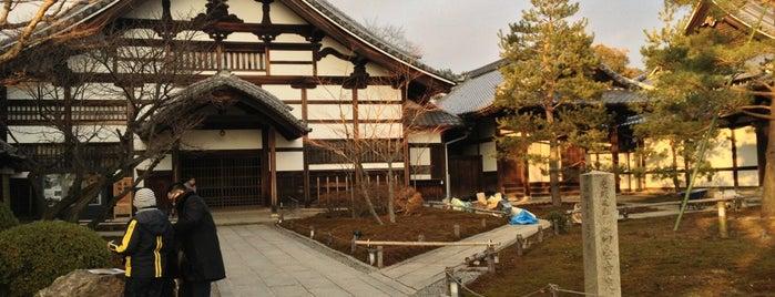 Kodai-ji Temple is one of 行くところ.