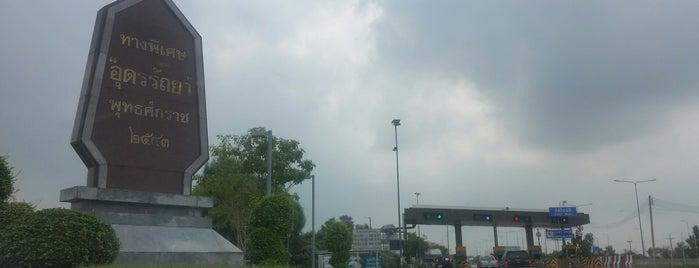 Udon Ratthaya Expressway is one of Bkk - Lopburi Way.