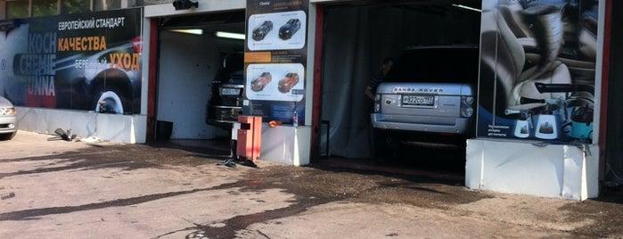 Автомойка Koch is one of Танки грязи не боятся?.