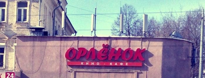 "Кино-кафе ""Орлёнок"" is one of бауманка."