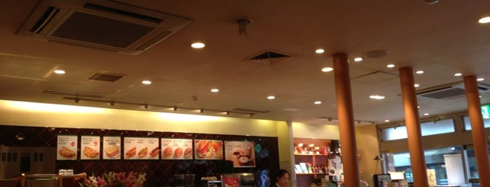 Doutor Coffee Shop is one of Sweets & Coffee.