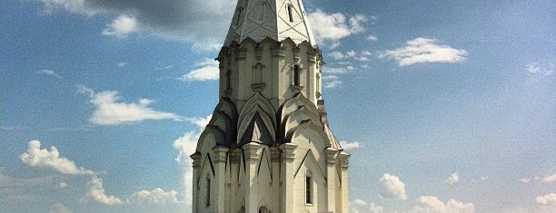 Храм Вознесения Господня is one of Раз.