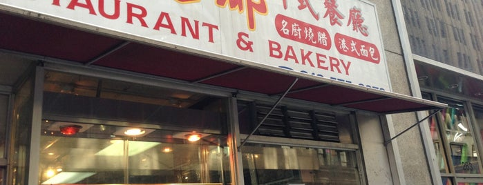 New Li Yuan Restaurant & Bakery is one of Eat Midtown.