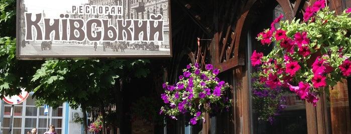 """Ресторан """"Київський"""" is one of Рестич."""