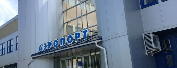 Cherepovets Airport (CEE) is one of World AirPort.