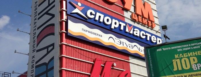 ТЦ «Ярославский вернисаж» is one of in Yaroslavl.
