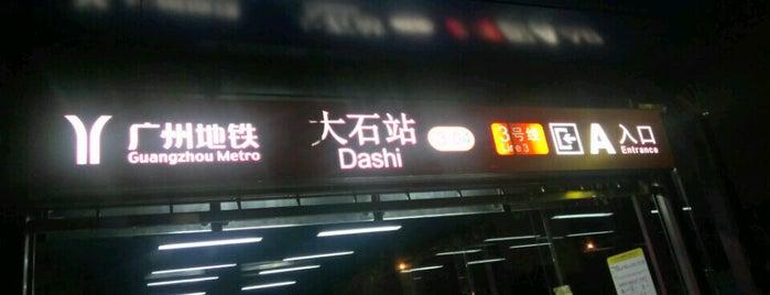 Dashi Metro Station is one of 廣州 Guangzhou - Metro Stations.