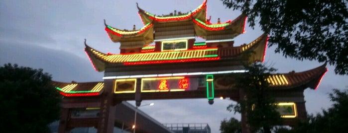 Xiajiao Metro Station is one of 廣州 Guangzhou - Metro Stations.