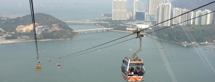Ngong Ping 360 Tung Chung Station is one of My Hong Kong to-do list.
