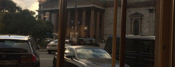 CINEMA LOUNGE is one of Weekend в Петербурге.