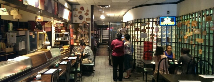 Ematei 絵馬亭 is one of Restos to try.