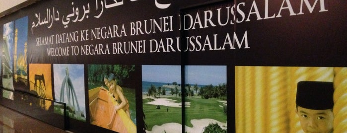 Nation of Brunei, Abode of Peace Negara | Brunei Darussalam | نڬارا بروني دارالسلام is one of Go Here.